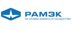 Рамэк-ВС
